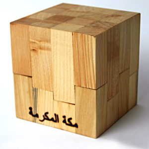 Mekkah-4-768x1024